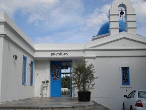 オリーブ公園 ミロス
