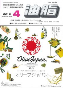 Yushi1 20160322