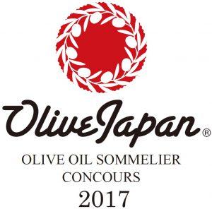 OLIVE JAPAN 2017 オリーブオイルソムリエコンクール エントリー