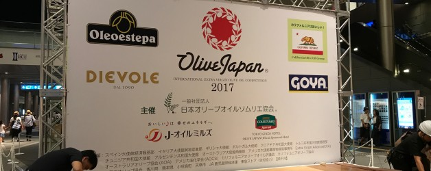 OLIVE JAPAN® 2017 had completed all its program in great success !