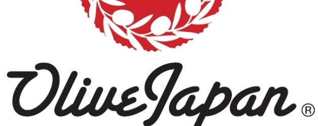 OLIVE JAPAN®2018 国際オリーブオイルコンテスト エントリー受付を開始いたしました!