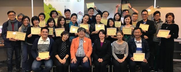 初の海外開講となるジュニアソムリエコース台湾開講を行いました!