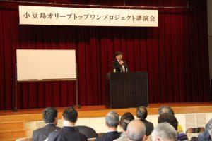 130225オリーブトップワンプロジェクトチーム会議・講演会  (37)