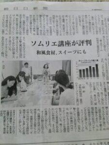 宮崎日日新聞 20130729