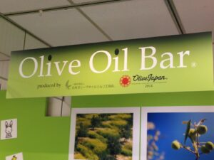 Sogou Olivebar01