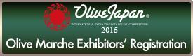 Olive Marche Exhibitors' Registration