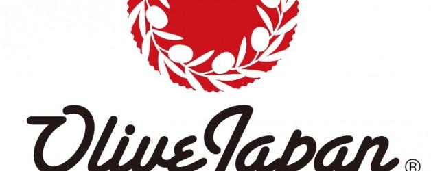 OLIVE JAPAN 2020 国際オリーブオイルコンテスト エントリー受付開始!