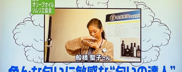テレビ取材放映のお知らせ:モヤモヤさまぁ〜ず2