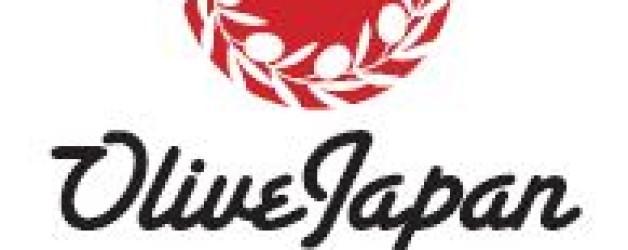 【予告】 OLIVE JAPAN 2012 イベントを2012年4月に開催します。