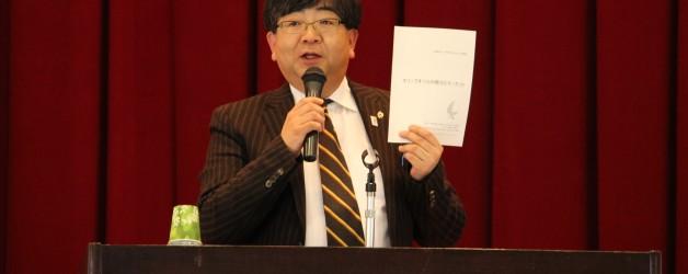 小豆島町にて多田理事長の講演会が行われました。(2月25日・小豆島オリーブトップワンプロジェクト記念講演)
