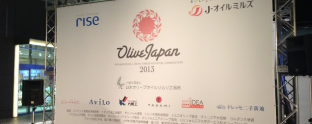 OLIVE JAPAN 2013 は無事終了しました。