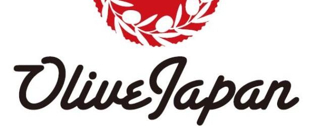 OLIVE JAPAN 2014 オリーブオイルソムリエコンクール開催! 応募・審査概要について