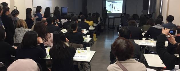 協会多田理事長がFOODEX 2017においてオリーブオイルセミナーを実施しました