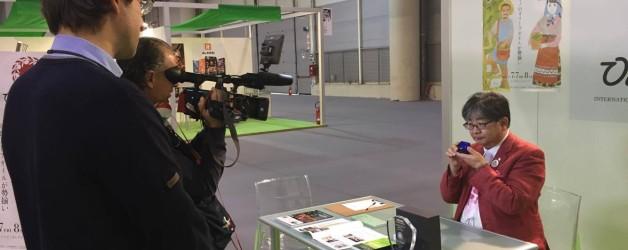 イタリア全国放送CH1に多田理事長が出演しました!